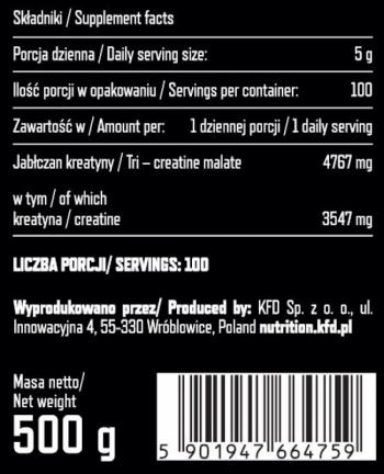 KFD Nutrition Premium TCM (500 гр.)