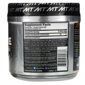 KFD Premium Creatine 500 gr