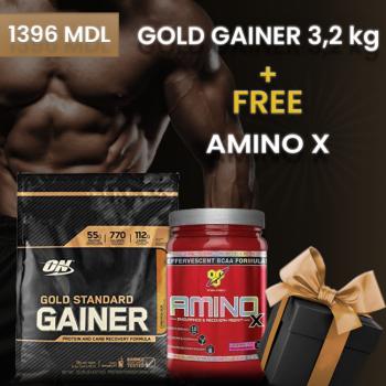 ON GOLD STANDARD GAINER 3,25 kg + AMINO X в подарок