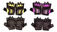 MEX W-Fit Gloves Purple (XS, S )
